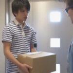 【ゲイ動画】「お金あげるから責めてよ!」イケメンノンケ配達員にお金を渡して買ったばかりの大人のおもちゃで責めてもらう変態男!