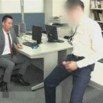 【ゲイ動画】上司のデカマラビンタに部下は大興奮!部下と2人っきりになった上司が部下を誘惑しオフィスでアナルセックス!