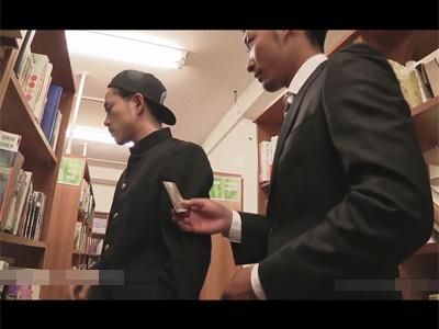 【ゲイ動画】図書館で本を呼んでいた学ランDKに興味津々のスーツリーマン!本を探す振りをして近づき金を渡して援交セックスに持ち込む!
