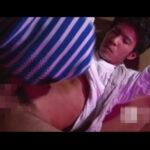 【ゲイ動画】ハプバーで男に拉致されたガテン系!まさかの男と絡み合うというハプニングでアナルにチンポを挿れられる!